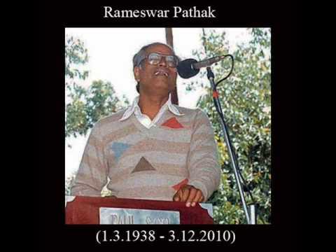 All Tracks - Rameshwar Pathak