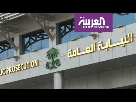 أحكام بسجن 18 مسؤولا ورجل أعمال بتهم الفساد في السعودية  - نشر قبل 42 دقيقة