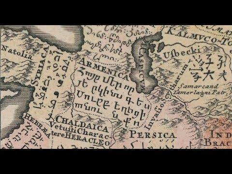 Карта с письменами всех народов земли. Армения и армянская письменность. Турции и Азербайджана нет.