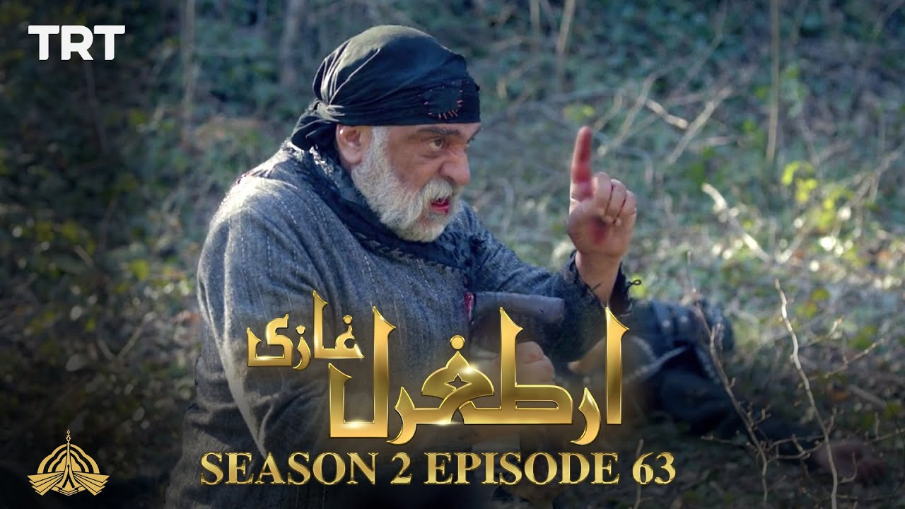 Download Ertugrul Ghazi Urdu | Episode 63| Season 2
