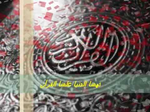 Tamer Hosny - Habibi ya Rasoul  Allah-حبيبى يا رسول الله