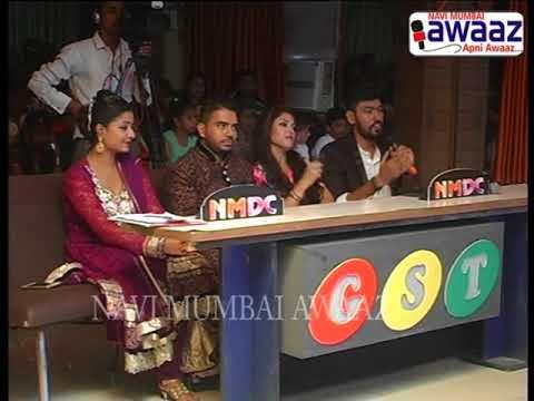 Navi Mumbai Awaaz -  Navi Mumbai Dance Champ C-1Group, Festival theme  Part - 2