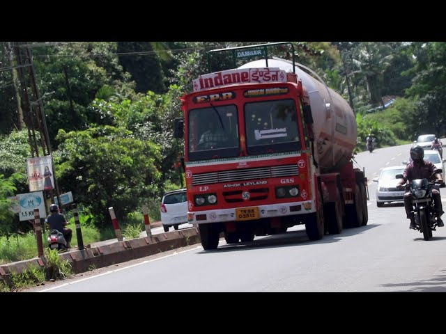Chala Gas Tanker Disaster | Mediaone Academy | Student Project