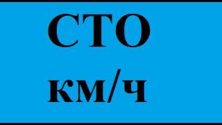 СТО км/год каччественный бистрий ремонт підвіски двигунів Бердянськ ціни недорого