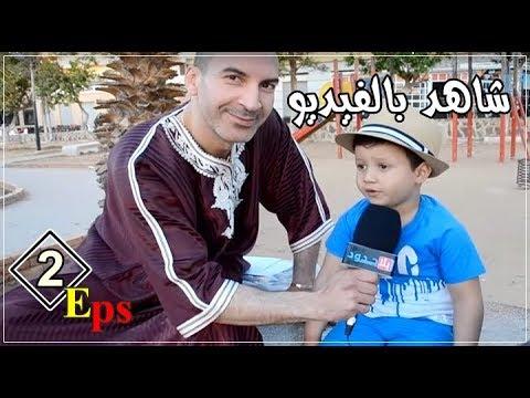 رمضان كريم مع Café London الحلقة Beni ansar - EpS 2