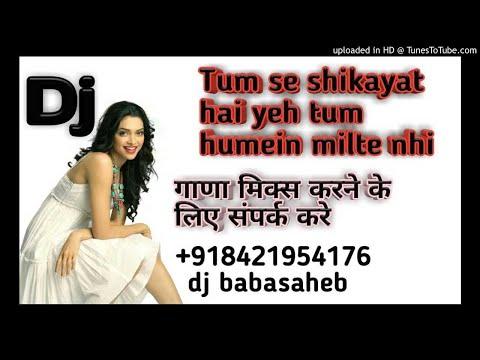Tumse Shikayat Hai Yeh Tum Humein Milte Nahi DJ Song