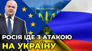 Росія буде торпедувати «українські справи» в Європейському суді / ЧАЛИЙ