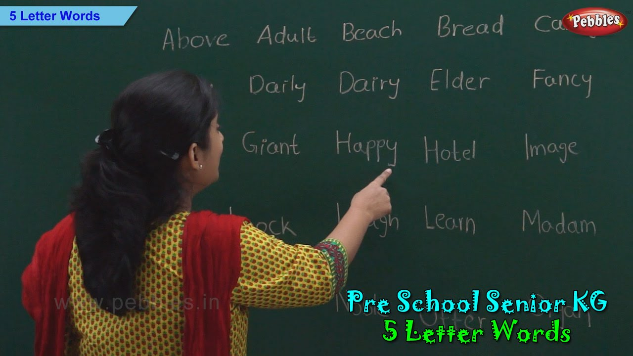 5 letter words five letter phonics words sight words pre school kindergarten youtube