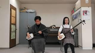 2017年9月から細棹三味線を習い始めました。 杵屋彌之吉先生と一緒にSto...