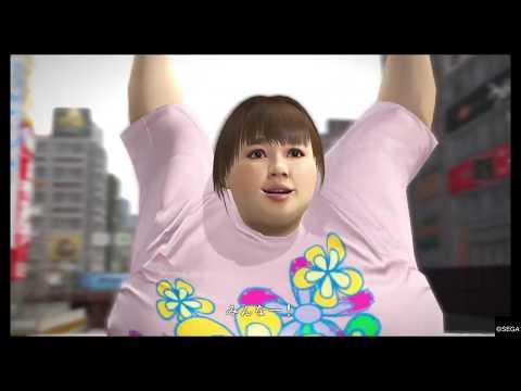 【龍5】肥満少女