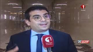 Couverture du JT de 20h Watanya 1 - Rencontre débat : Réforme administration