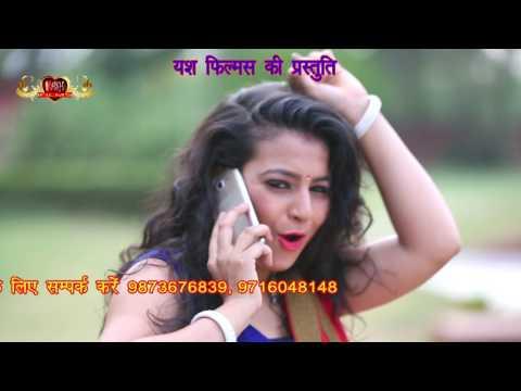 Saiya Ho Dewara || 2017 का  हिट गाना || Bhojpuri New Dhamka Song 2017 # Vijay Kashyap #Yesh Films