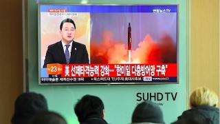 كوريا الشمالية تجري أول تجربة صاروخية منذ تولي ترامب الحكم في الولايات المتحدة