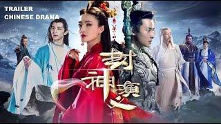 Investiture of the Gods (2019) *Chinese Drama*