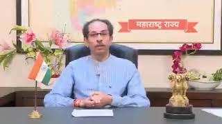 Uddhav Thackeray - Kya apko lockdown chahiye ?