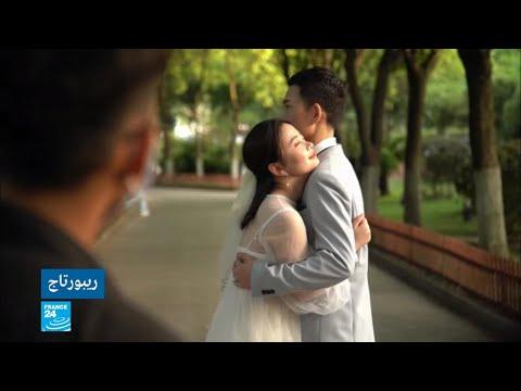 الحجر الصحي في الصين يضع العلاقات الزوجية في امتحان صعب!!  - نشر قبل 18 ساعة