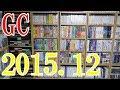 【GCのゲームソフト紹介映像】2001年9月14日~【ゲームコレクション紹介動画】