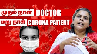 Dr. Poorna Chandrika Explains
