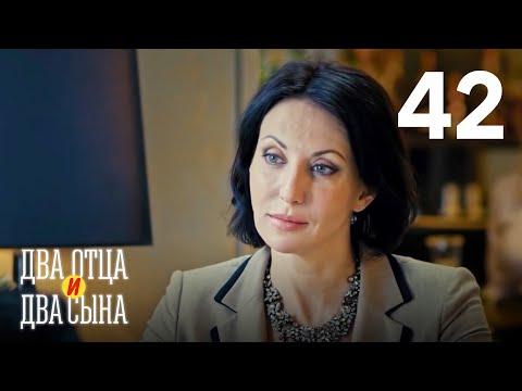 Кадры из фильма Молодежка - 4 сезон 42 серия