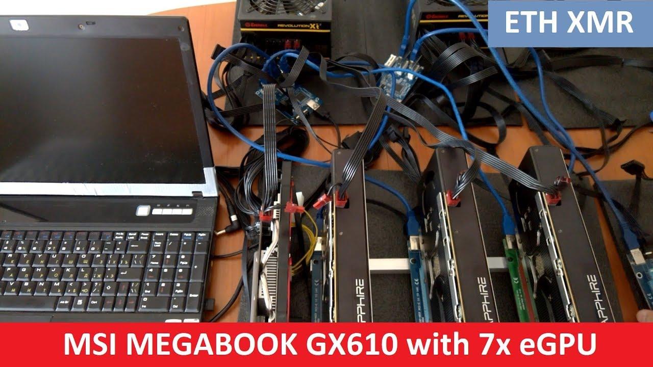 MSI GX610 Finger Print Driver Windows 7
