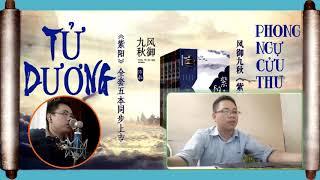 Truyện đêm khuya - Tử Dương - Chương 533-536. Tiên Hiệp, Huyền Huyễn Xuyên Không