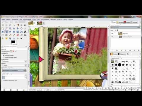 Как бесплатно вставить фото в рамку