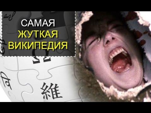 АНИМЕ Тест No Game No Life (Нет игры, нет жизни)