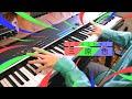 【YOASOBI】三原色【Piano Cover】