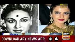 Rekha documentary in urdu | Jugnu Ki Roshni 14th April 2018 | Rekha documentary in hindi