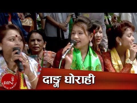 New Nepali Lok Dohori 2073 | Dang Ghorahi - Milan Lama & Tulasa Basnet