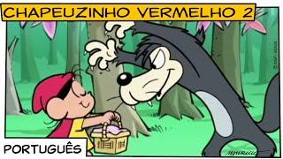 Chapeuzinho Vermelho 2 | Turma da Mônica thumbnail