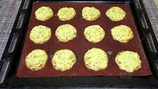 Драники из картофеля с сыром в духовке