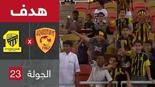 هدف الاتحاد الثالث ضد القادسية  (أحمد العكاشي) في الجولة 23 من دوري جميل