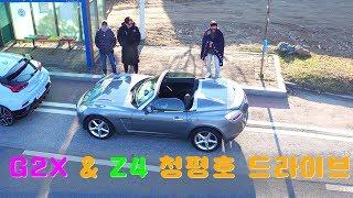 GM대우 G2X & BMW Z4 청평호 오픈카 …