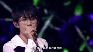 """Cover images Clip: Jackson Yee - Fall (LIVE) 