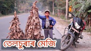 তেলচুৰাৰ মেজি , happy magh bihu,telsura comedy video
