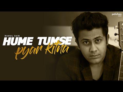 hume-tumse-pyar-kitna-|-rahul-jain-(cover)-|-kishore-kumar-|-old-hindi-songs