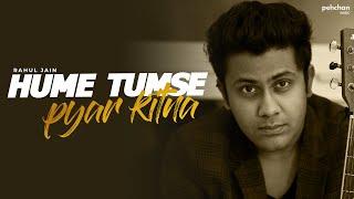 Hume Tumse Pyar Kitna | Rahul Jain (Cover) | Kishore Kumar | Old Hindi Songs