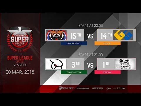 SF Super League Season1 การแข่งขันเหล่าสุดยอดทีมแกร่ง ( Round 10)