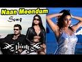 Billa | Tamil Movie Video Songs | Naan Meendum Video Song | Ajith Songs | Namitha Songs | Yuvan Hits