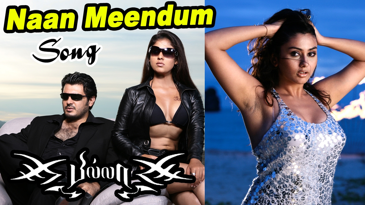 Billa 1 songs free download tamilwire.
