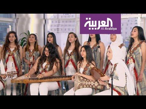 أوركسترا إدوارد سعيد تنشد في صباح العربية  - نشر قبل 3 ساعة