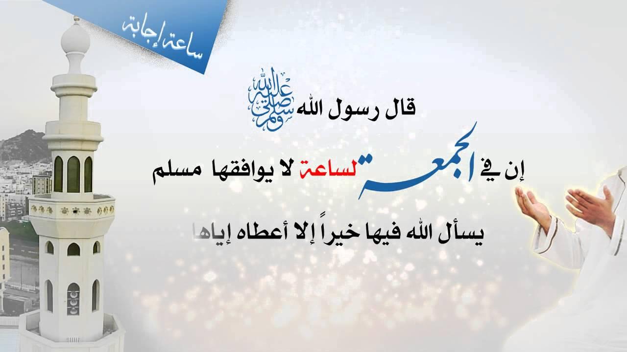 ساعة استجابه للشيخ محمد بن سليمان المحيسني Youtube