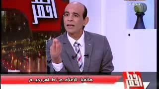 إعلامي يطالب بمحاكمة إبراهيم عيسى وعمرو الليثي