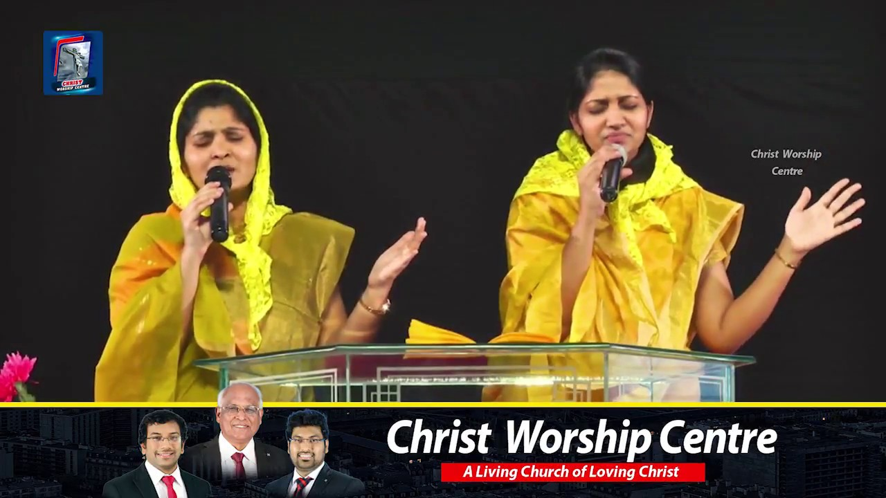 రక్షణదుర్గము నాకు నీవే | Mrs Blessie Wesly & Mrs Nissy Paul | Christ Worship Centre |