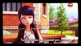 Клип ЛедиБаг!!! Метрополитен)