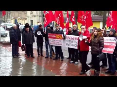 Socialiștii au protestat la Curtea Constituțională - Curaj.TV
