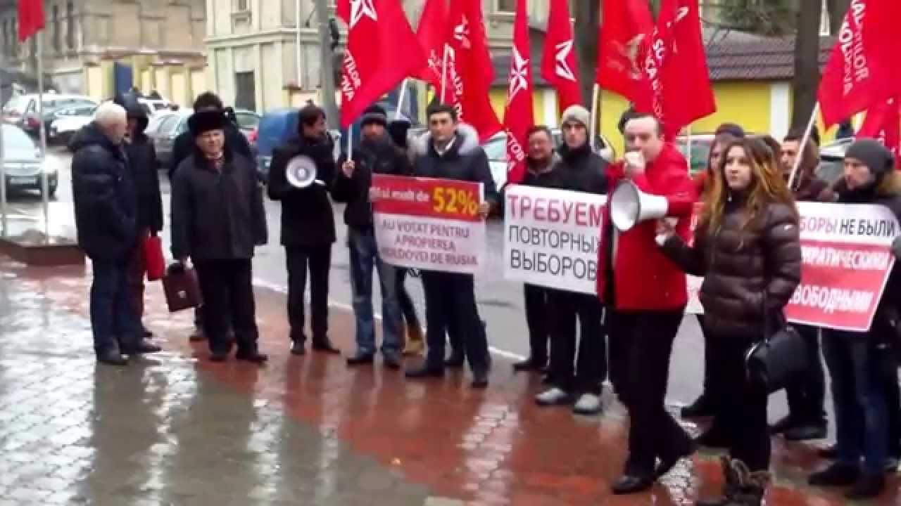 Socialiștii au protestat la Curtea Constituțională