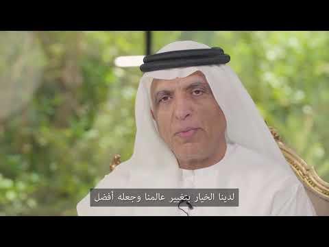 HH Sheikh Saud bin Saqr Al Qasimi's sustainability message to the people of Ras Al Khaimah