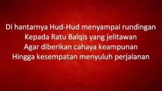 Salammusik   Berkah Lyrics